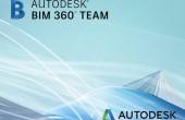 Autodesk BIM 360 Team - Software de colaborare in cadrul echipei de proiectare BIM 360 Team ofera echipei de proiectare un spatiu de lucru centralizat pentru comunicare, vizualizare, adaugare de comentarii si marcaje, revizuire fisiere 2D si 3D care poate fi accesat practic de oriunde prin utilizarea unui browser web sau dispozitiv mobil.