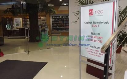 Pardoseala decorativa - Farmacia Unika Macin Pardoseala decorativa - Farmacia Unika Macin