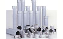 Sistem fonoizolant de canalizare interioara Sistemul de canalizare Osma este un sistem fonoizolant de canalizare interioara, realizat din polipropilena cu adaos mineral care asigura reducerea intensitatii zgomotelor.