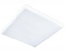 Plafoniere si aplice pentru iluminat de interior ELBA