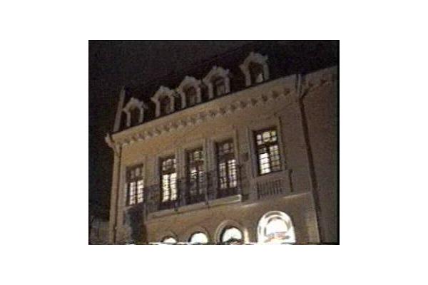 Vila Bucuresti  - Poza 7