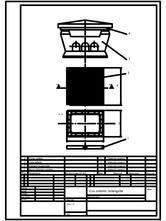 Cos ceramic rectangular EFFE 2