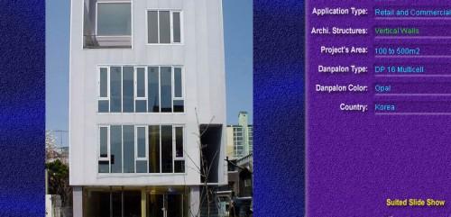 Pereti cortina, din placi de policarbonat MULTICELL DANPALON - Poza 1