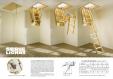 Scari retractabile de lemn GEOCOM TRADING&CONSULTING - LIGNA 3