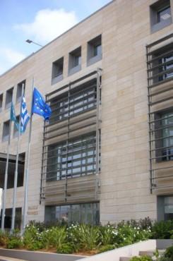 Banca nationala - Atena (Grecia) ARTIGO - Poza 48