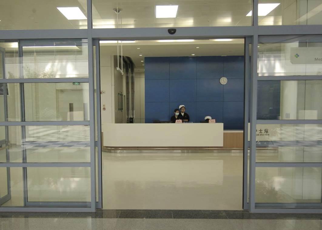 Spitalul Shenzhen Binhai - Shenzen (China) ARTIGO - Poza 4