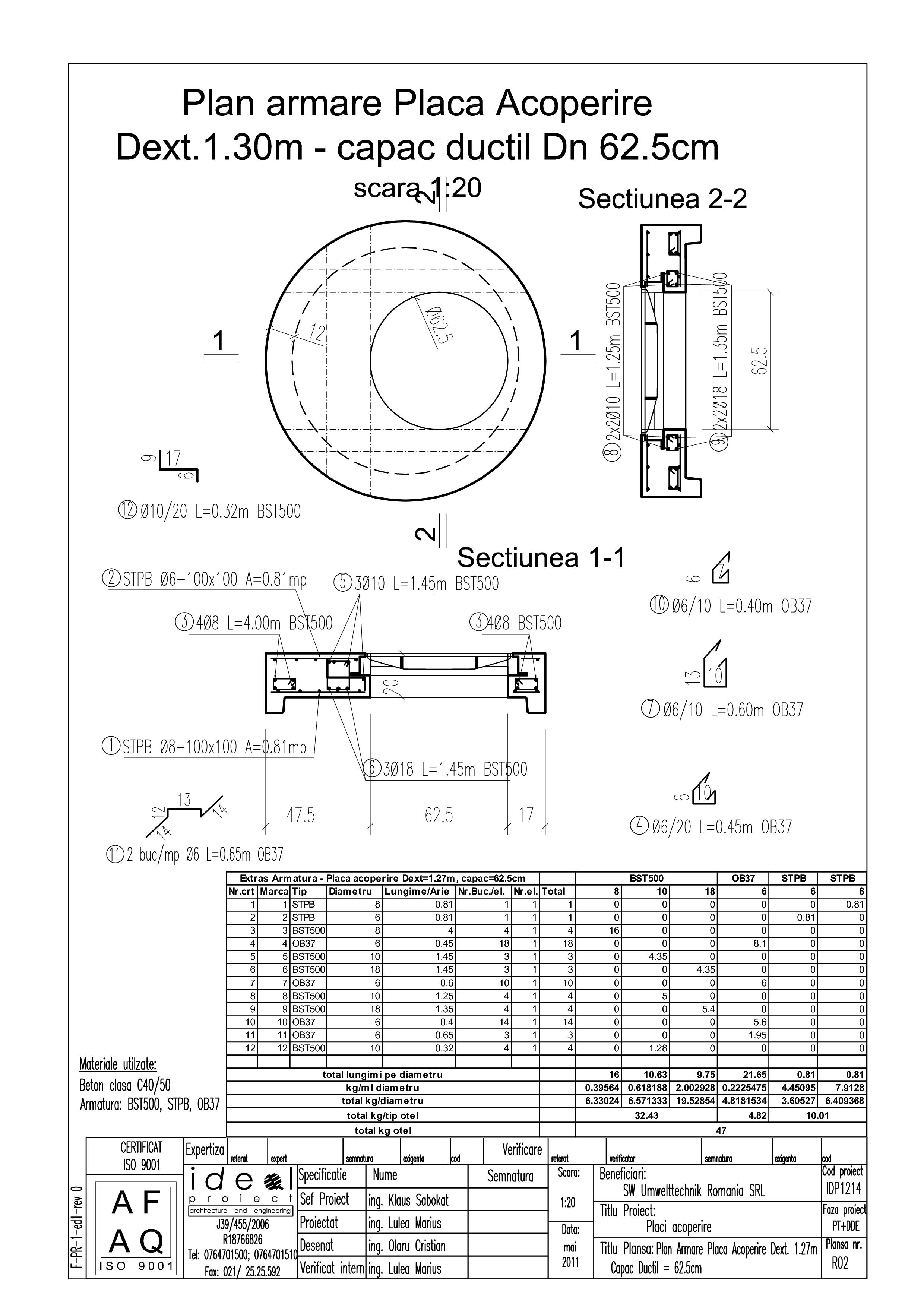 Pagina 1 - CAD-PDF Placa acoperire Dext1270 H200 cu CD DN625 SW UMWELTTECHNIK Detaliu de produs