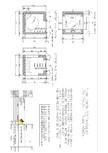 Camin rectangular Dint.1,7x1,5x1,7m SW UMWELTTECHNIK