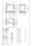 Camin rectangular Dint.2,3X1,5x2,3m SW UMWELTTECHNIK