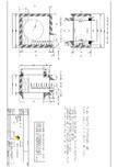 Camin rectangular Dint.2,8x1,5x2,75m SW UMWELTTECHNIK