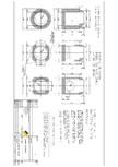 Camin rectangular matrita DN1,2 H1,25m SW UMWELTTECHNIK