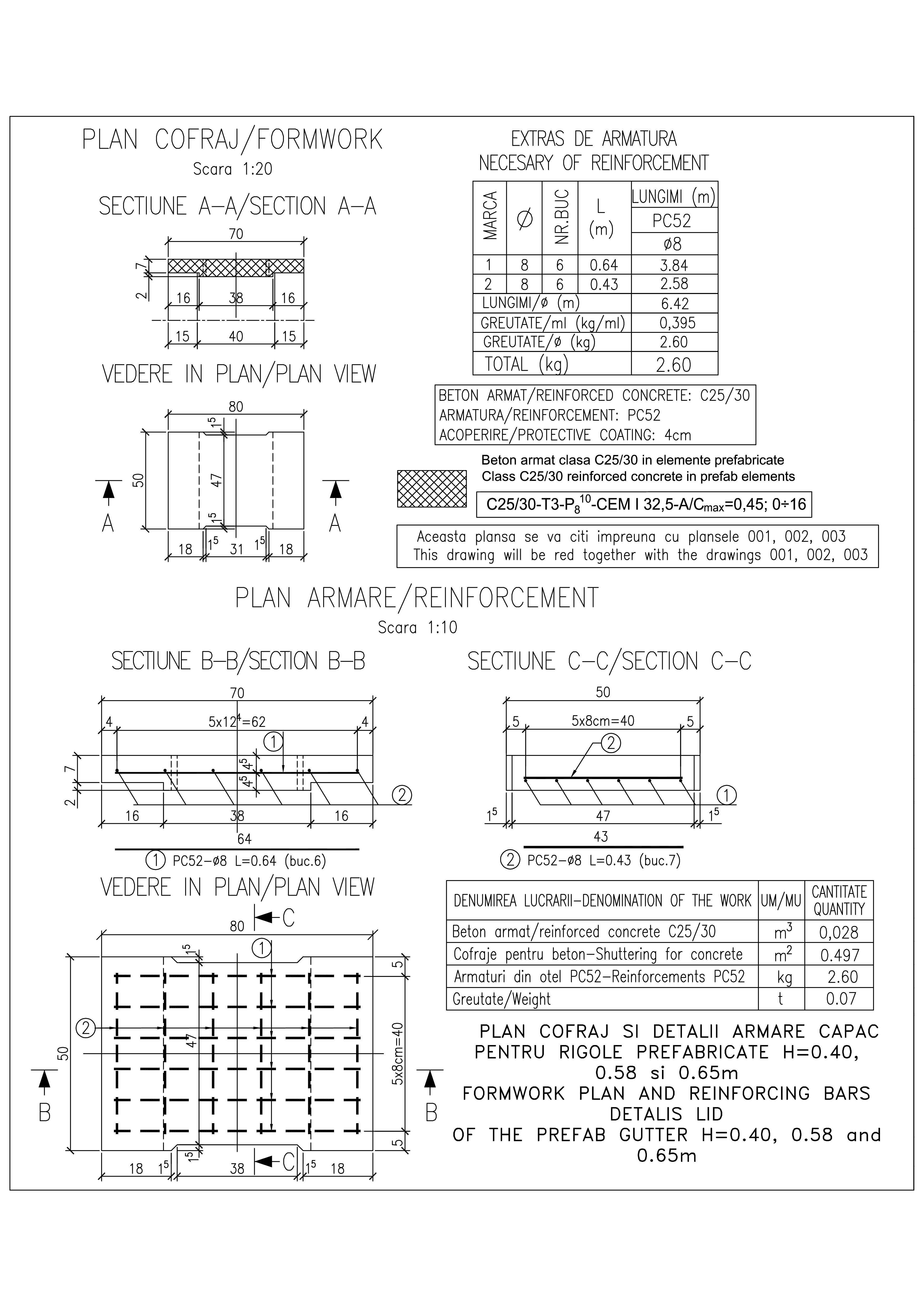 Pagina 1 - CAD-PDF Capac de acoperire camin TIP 1 SW UMWELTTECHNIK Detaliu de produs