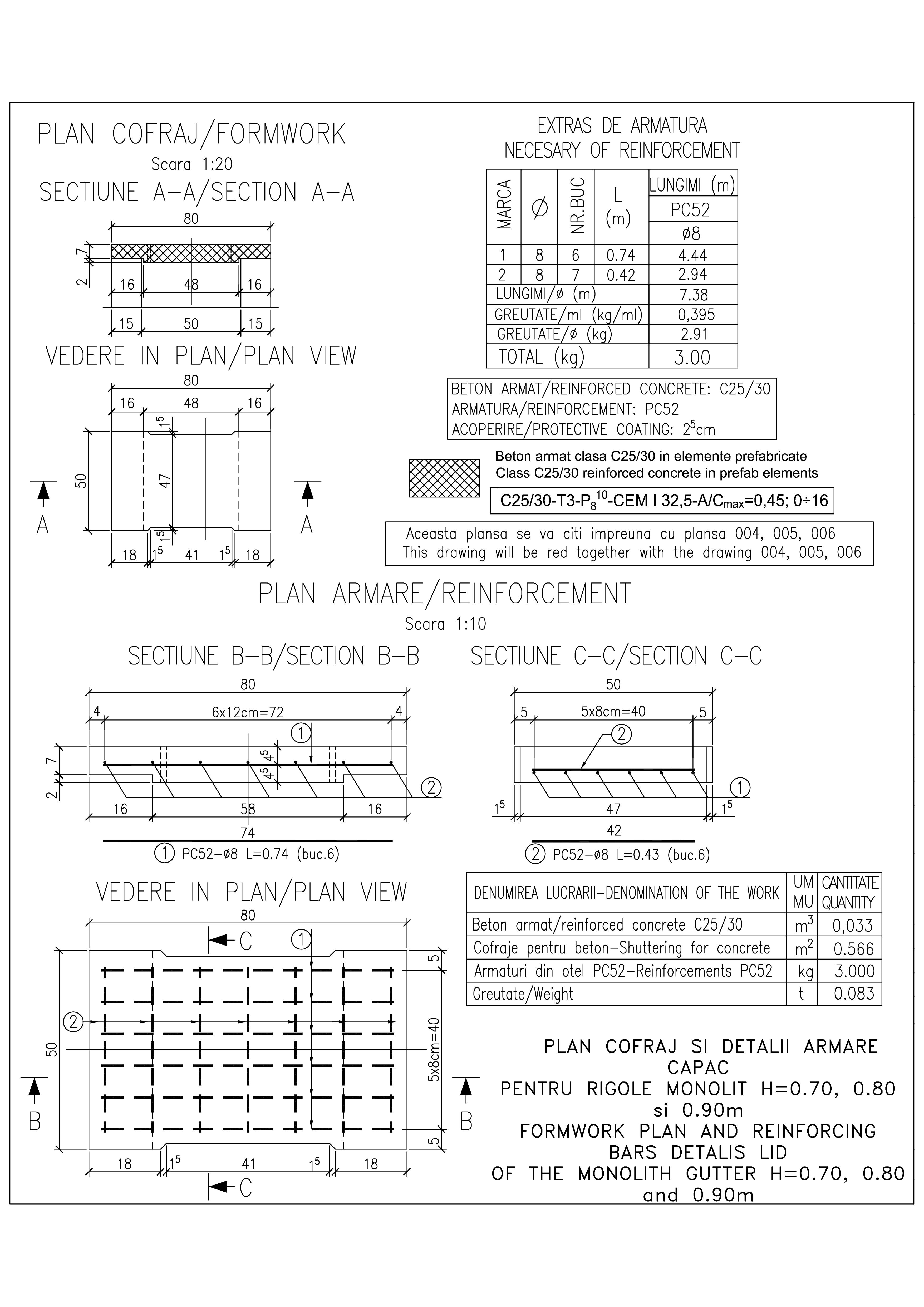 Pagina 1 - CAD-PDF Capac de acoperire camin TIP 2 SW UMWELTTECHNIK Detaliu de produs