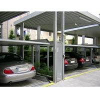 Sisteme de parcare automate Klaus este liderul mondial in proiectarea, fabricarea si instalarea sistemelor de parcare. Noi nu vindem doar un produs, ci oferim o solutie specifica si completa.
