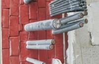 Elemente de etansare rezistente la foc PROMAT