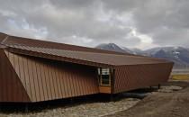 Panouri din cupru pentru fatade AURUBIS produce o gama diversificata de solutii pe baza de cupru pentru structuri arhitecturale, precum si servicii pentru industria de constructii, cum ar fi foi plate de cupru pentru diferite suprafete.