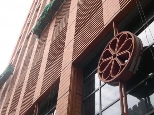 Lucrari, proiecte Sisteme de fatada din ceramica ARGETON - Poza 117