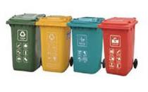 Consultanta pentru gestiunea deseurilor Serviciile oferite de INDIGO STUDIO sunt: identificarea problemelor de mediu si gestionarea corecta a deseurilor; modul de transport al deseurilor; elaborarea documentelor privind gestiunea deseurilor.