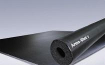 Izolatii pentru instalatii si tevi ARMACELL va ofera sisteme de fixare, pentru aplicatiile de aer  conditionat, sisteme de refrigerare mici si medii si pentru instalatiile de incalzire, in vederea asigurarii unei izolari termice perfecte.