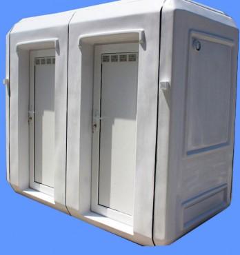 Prezentare produs Cabine cu toaleta individuala NEW DESIGN COMPOSITE - Poza 9