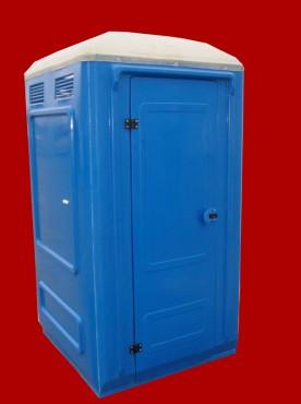 Prezentare produs Toalete ecologice NEW DESIGN COMPOSITE - Poza 1
