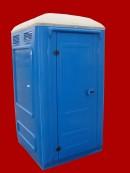 Toaleta ecologica racordabila fara vas nechesonata (gen turceasca) | Toalete ecologice |