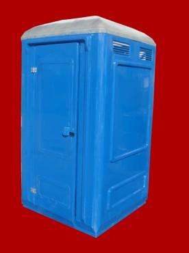 Prezentare produs Toalete ecologice NEW DESIGN COMPOSITE - Poza 15