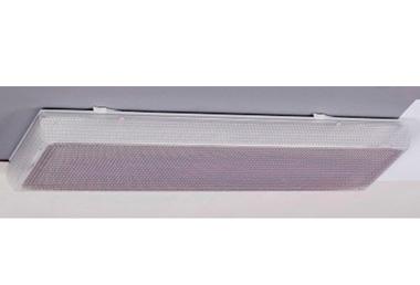 Corpuri de iluminat comercial - plafoniere fluorescente ALMALUX LIGHTING - Poza 24