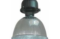 Corpuri pentru iluminat industrial ARHIMEDE