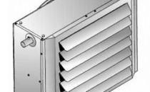 Aeroterme cu apa Aeroterme cu apa model AZN - aeroterme cu apa cu carcasa din tabla zincata si prevopsita, structura autoportanta din tabla zincata, baterie de schimb termic realizata din tevi de cupru si aripioare continue din aluminiu, racorduri hidraulice laterale din otel, fiecare dotate cu o supapa de aerisire, si fixate cu cleme speciale de ancorare, ventilatoare elicoidale silentioase, cu doua sau trei trepte de viteza.