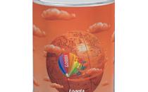 Vopsea marcaj rutier  VERNIROAD este o vopsea de marcaj rutier pe baza de   rasini alchidice modificate si pigmenti rezistenti la lumina. Este   caracterizata de uscare rapida, aderenta foarte buna, elasticitate si   rezistenta la uzura. VERNIROAD este un produs specific pentru aplicatiile de tip marcaj stradal pe diferite tipuri de suport. Se conditioneaza produsul la temperatura de 10 - 30°C.