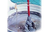 Adezivi pe baza de rasini reactive pentru placari ceramice si piatra     Keralastic adeziv poliuretanic bicomponent (R2- adeziv pe baza  de rasini reactive), imbunatatit, de inalta performanta, de culoare gri  sau alb, pentru orice tip de placi ceramice.