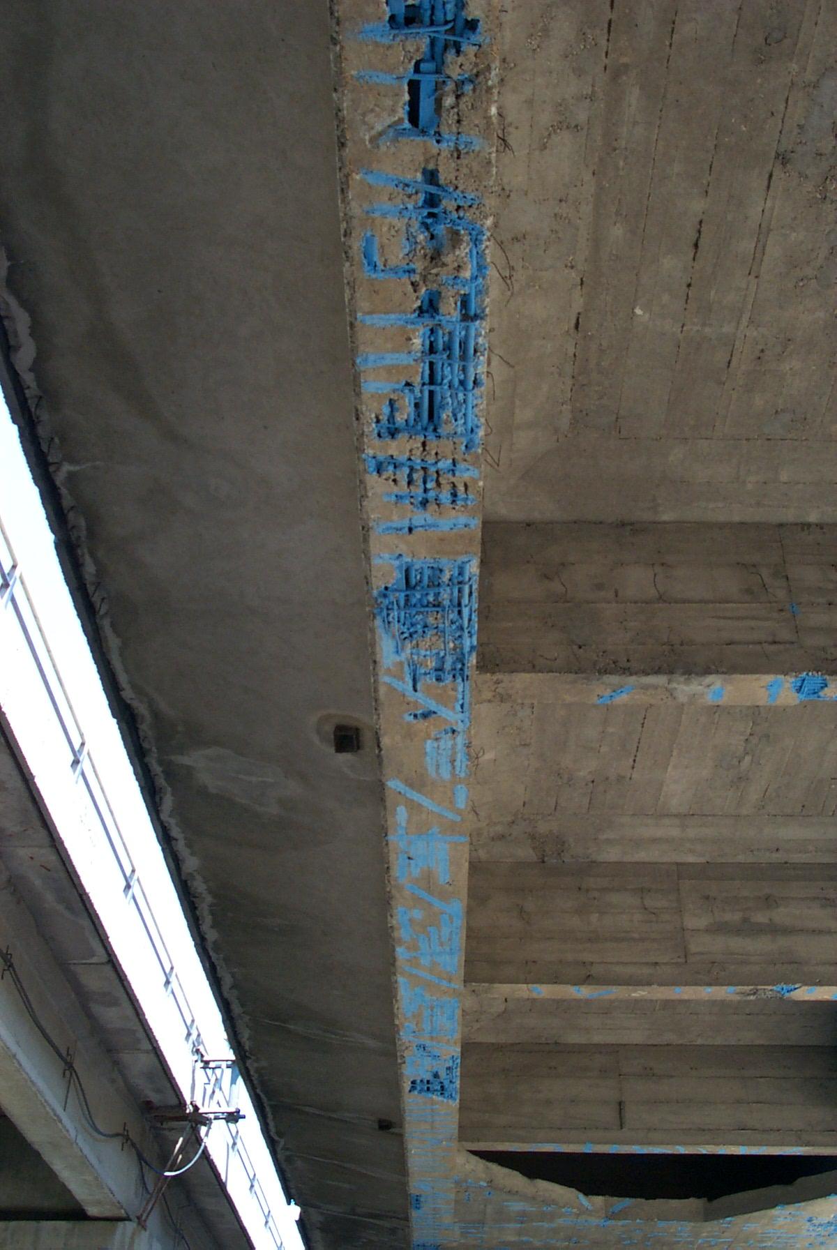 Reparatii pod Roman peste raul Moldova MAPEI - Poza 146