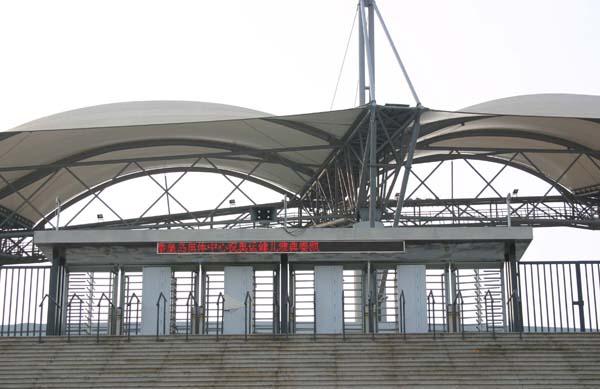 Turnicheti pentru stadioane KABA - Poza 17