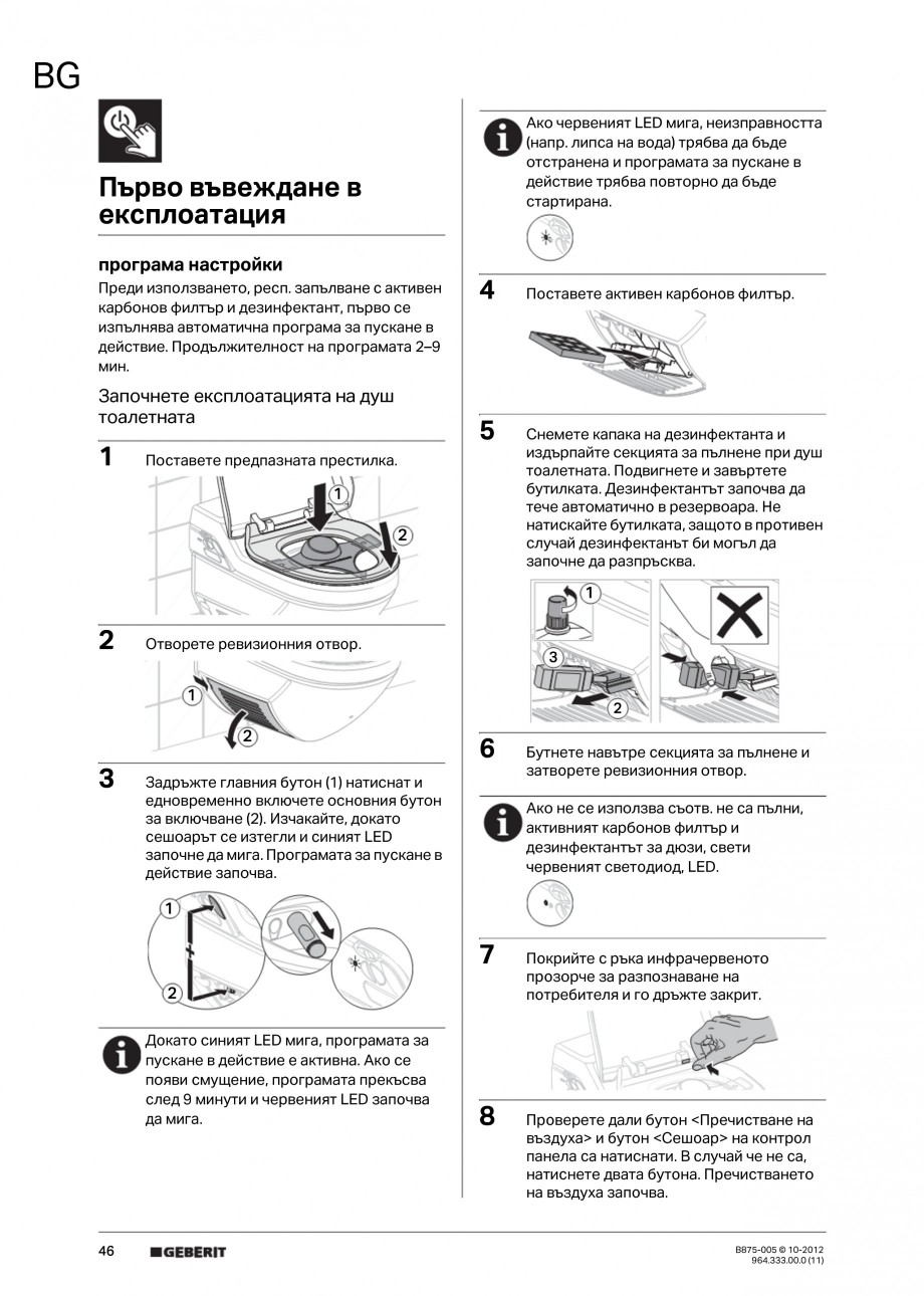 Pagina 46 - Vas WC cu jet de apa reglabil individual 8000plus GEBERIT AquaClean Instructiuni montaj,...