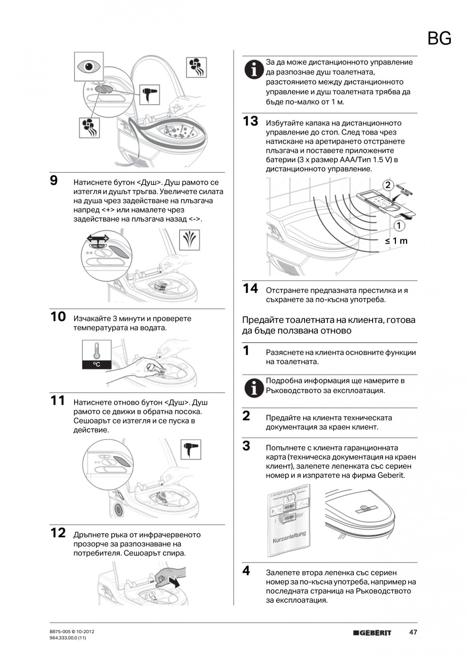 Pagina 47 - Vas WC cu jet de apa reglabil individual 8000plus GEBERIT AquaClean Instructiuni montaj,...