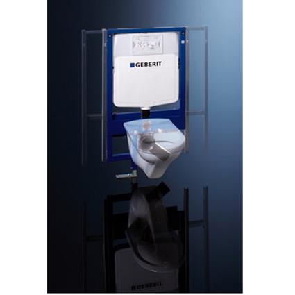 Sistem de instalare incastrat pentru rezervor WC GEBERIT - Poza 3