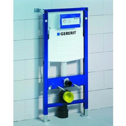 Sistem de instalare incastrat pentru rezervor WC GEBERIT - Poza 4