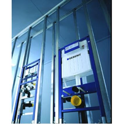 Sistem de instalare incastrat pentru rezervor WC GEBERIT - Poza 5