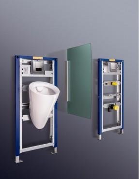 Prezentare produs Sistem de instalare incastrat pentru pisoar GEBERIT - Poza 5