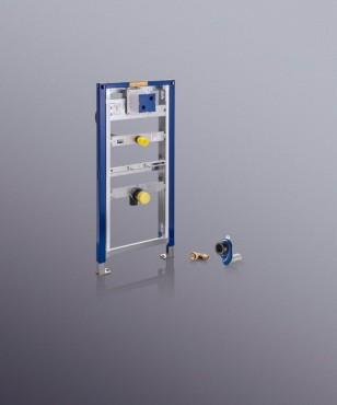 Prezentare produs Sistem de instalare incastrat pentru pisoar GEBERIT - Poza 1