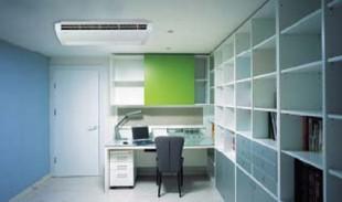 """Sisteme centralizate de climatizare Casete pe 4 directii: """"Caseta de plafon"""" LG este o unitate interioara care este instalata pentru un anumit scop.  Caseta pe 4 directii este folosita pentru scopuri comerciale. Aceasta  poate fi instalata in diverse spatii precum: restaurante, hoteluri,  birouri si sali de conferinta.Unitati de tubulatura mascate in plafon: Montat in  plafon, acest produs este adecvat pentru aplicatiile care necesita  climatizare pe fiecare nivel cu multe incaperi sau holuri, cum ar fi  restaurante, sali de concert sau hoteluri."""