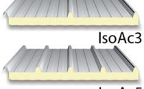 Panouri termoizolante de acoperis, cu spuma poliuretanica - PUR si spuma poliuretanica ignifugata PIR ISOAC3, ISOAC5, ISOBIT - Panouri termoizolante cu spuma poliuretanica - PUR si spuma poliuretanica ignifugata PIR.Se utilizeaza la realizarea inchiderilor exterioare pentru o gama variata de lucrari: hale industriale; centre comerciale; depozite; organizari de santier (module preconfectionate); incinte frigorifice din industria alimentara; constructii social-culturale (scoli, cantine, sali de sport, etc.).