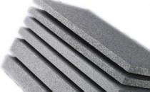 Polistiren expandat Efectul remarcabil al materialelor izolante produse din Neopor® confera inginerilor si prelucratorilor avantaje decisive in proiectele actuale de constructie.