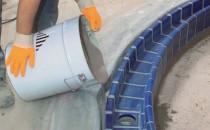 Pelicule hidroizolante PCI DICHTSCHLÄMME - mortar hidroizolator mineral pe baza de ciment cu adaosuri speciale pentru asigurarea proprietatilor de protectie hidroizolanta, cu aplicare pe suporturi verticale sau orizontale, la interior sau exterior.