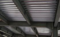 Plansee din tabla cutata Sistemele de plansee Arval sunt fabricate din tabla de otel galvanizat sau galvanizat-vopsit. Ele sunt folosite in toate structurile cu cadre sau cu pereti de rezistenta realizate din: otel; beton armat sau beton precomprimat; zidarie portanta; lemn. Toate planseele Arval sunt descrise in specificatii  tehnice, fiindu-le mentionate caracteristicile principale (dimensiuni de  gabarit, sarcini admisibile, etc.) in functie de domeniul de utilizare,  cerintele proiectului si alte exigente complementare.