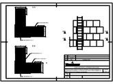 Zidarie confinata realizata cu blocuri ceramice cu goluri verticale - Detaliu de colt POROTHERM