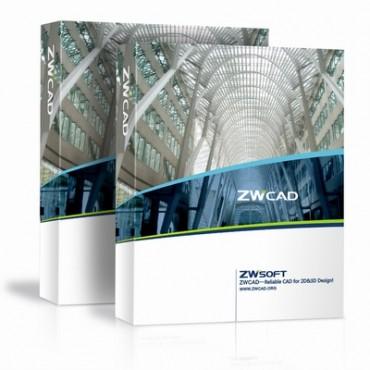 Proiectare si calcul - ZWCAD ZWCAD - Poza 8