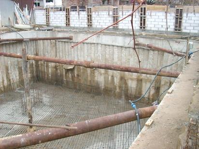 Aditiv in beton - ATHENAEUM CONSTRUCT - Imobil -Str. Lt. Stefan Marinescu 11 / Aplicare tratament de impermeabilizare - RADMYX