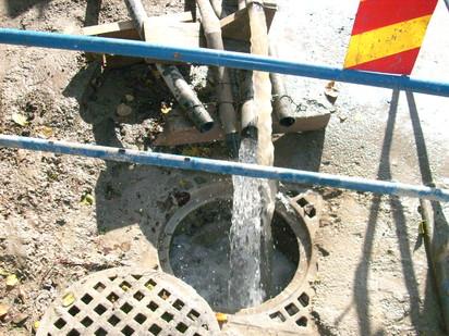 Aditiv in beton - MEP - Imobil birouri - Str. Izvor 80 / Aplicare tratament de impermeabilizare - RADMYX
